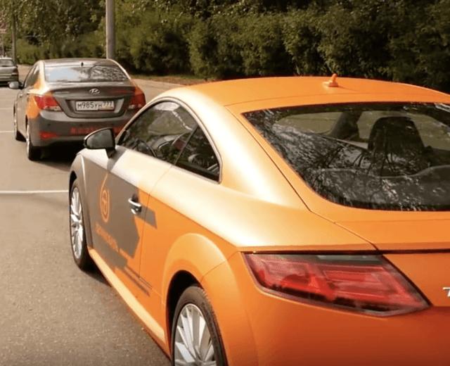 Редчайший каршеринговый автомобиль AUDI TT