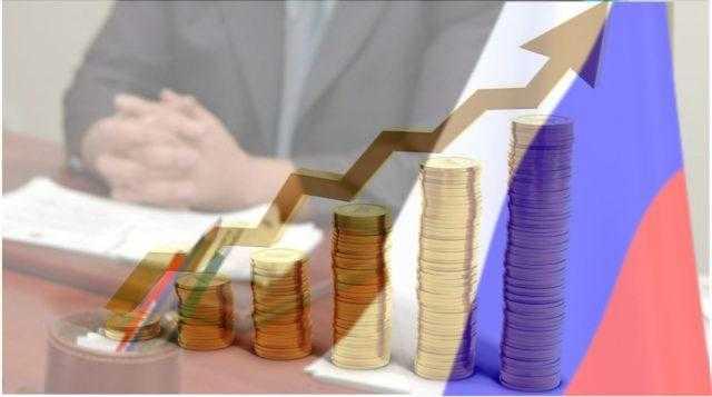Государственное регулирование финансов