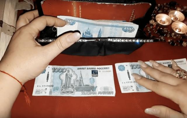 суеверия на деньги