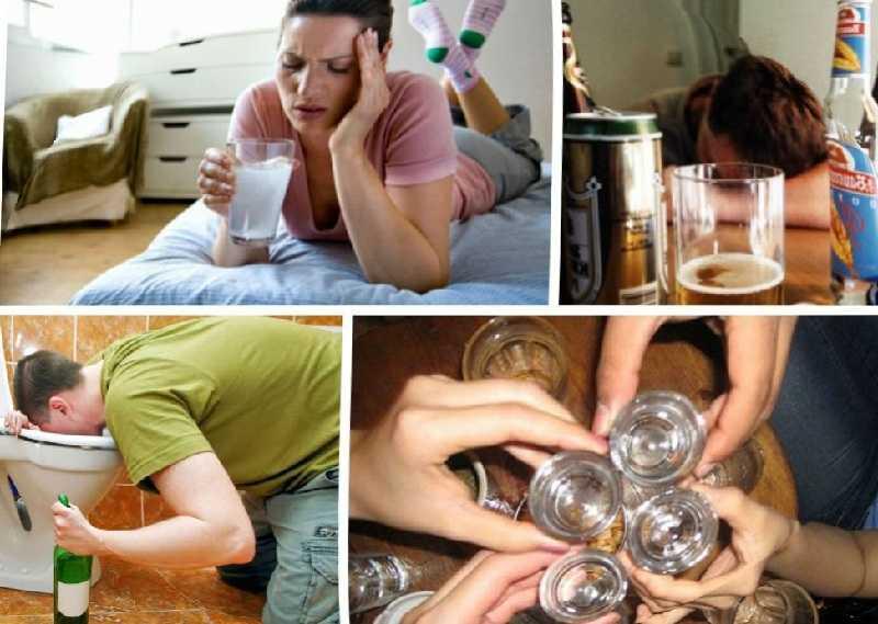 утренний «отходняк» от алкоголя
