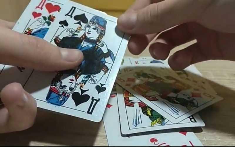 Правила карточной игры под названием «Буркозёл»