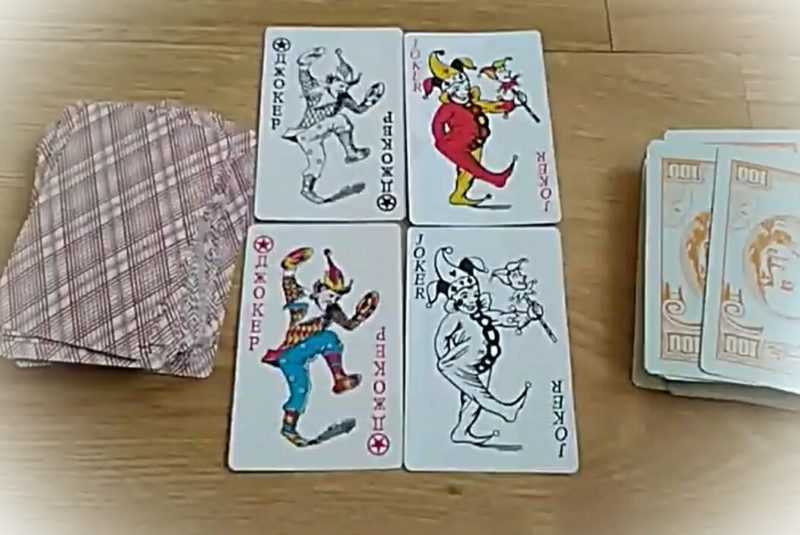 开玩笑的人是什么 — — 最神秘的卡片?