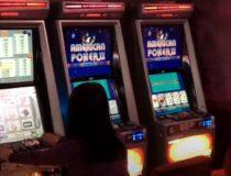 5 способов выиграть в игровом автомате