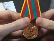 Наградные медали СССР – «За доблестный труд»