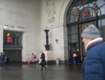 Радиальная станция в метро – что означает и где расположена?