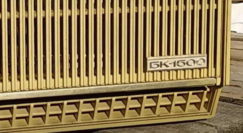 недостатки и минусы кондиционера БК-1500