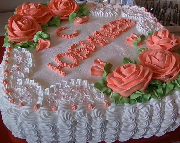 70周年蛋糕