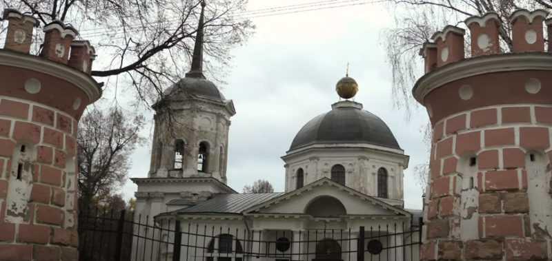 Пушкинские места: Усадьба Гончаровых