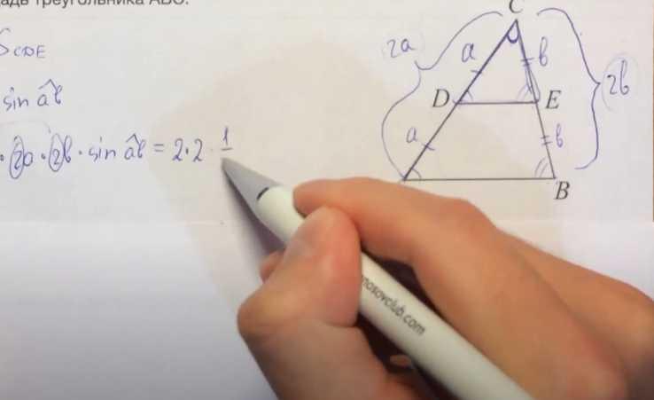 Как научиться хорошо и быстро решать задачи по геометрии