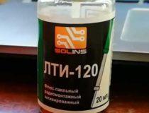 Состав ЛТИ-120 и тонкости работы с веществом