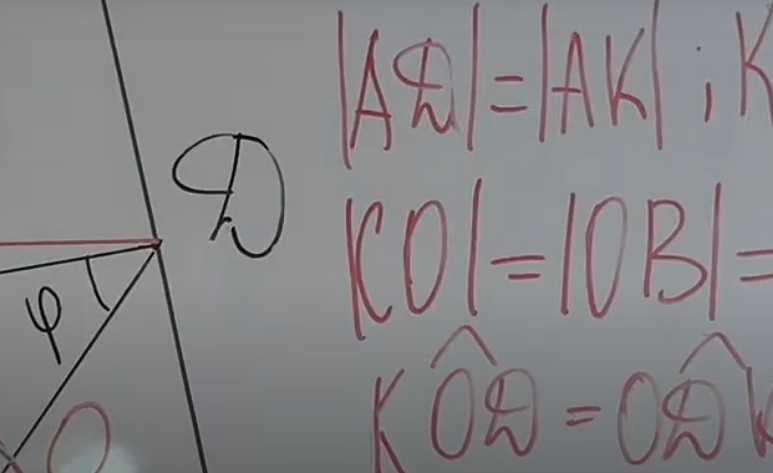 Как быстро решать задачи по геометрии