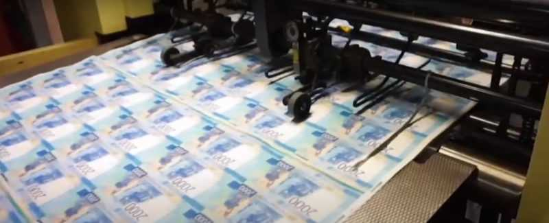 Where Russia's money is printed