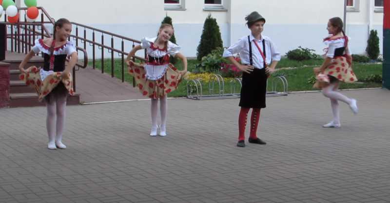 Германский танец