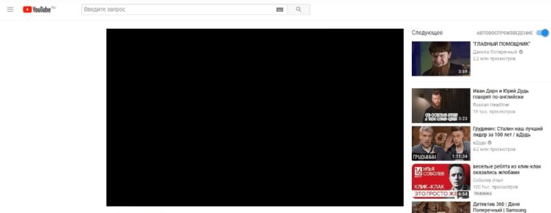 YouTube ne charge pas