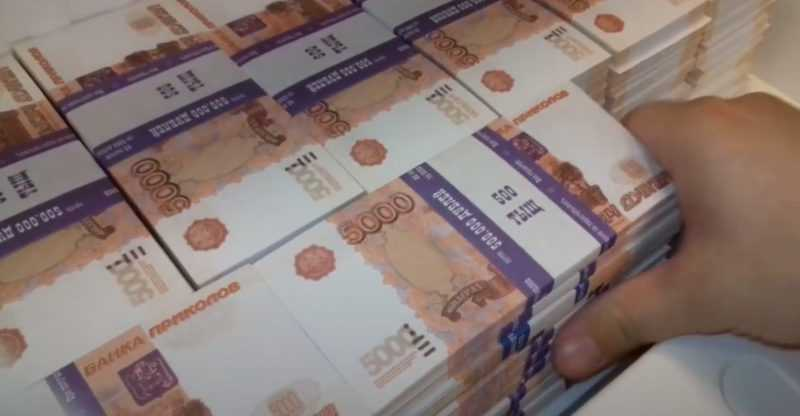 копейка рубль бережет значение