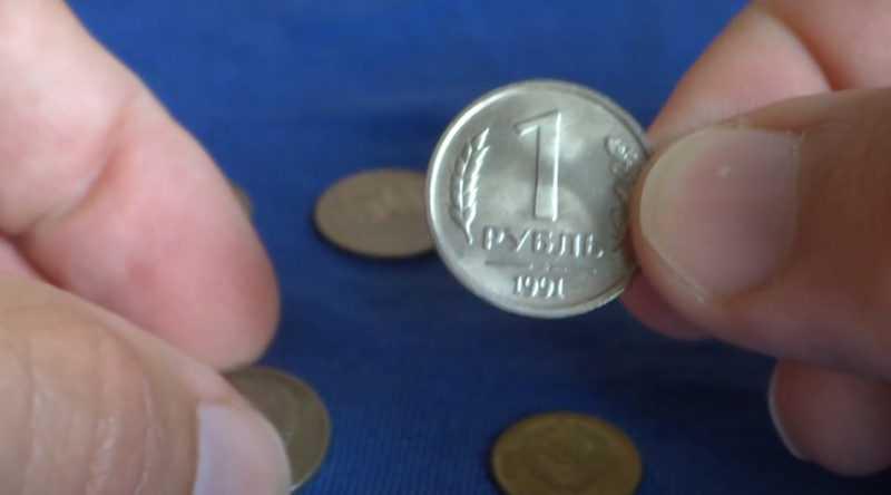 выражение копейка рубль бережет