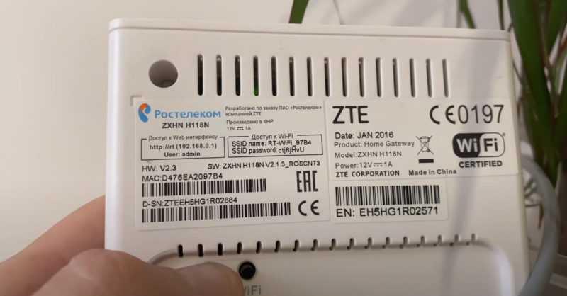 Características del router zxhn h118n