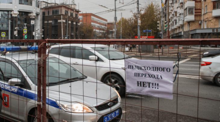 где разрешен переход пешеходам