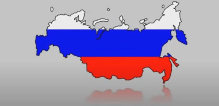 половозрастная пирамида России