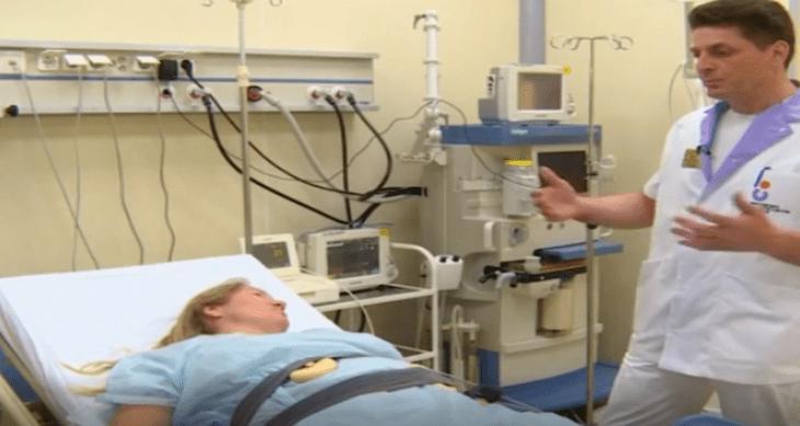 оборудование для родов