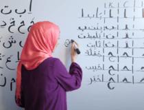 Эффектное обращение «Хабиби»: перевод слова и значение для арабского населения