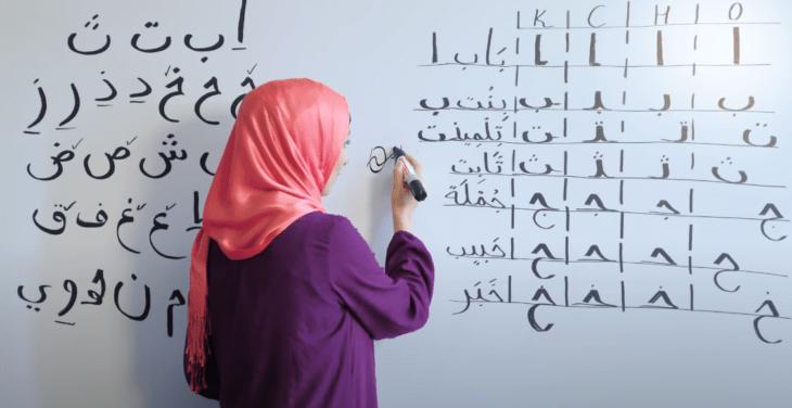 Хабиби перевод