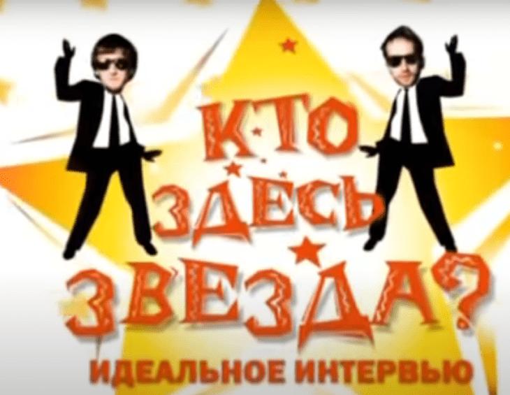 Игорь Порываев: кем на самом деле является