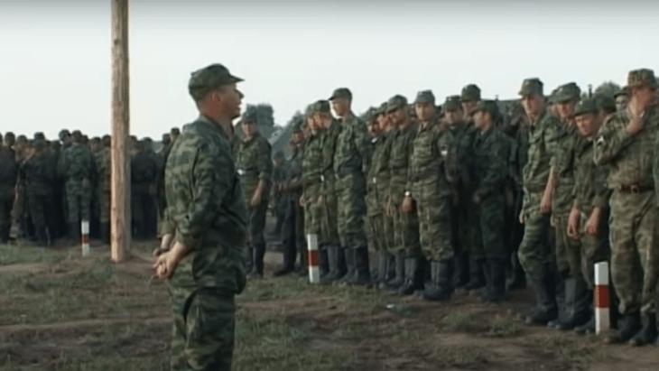 Ответственность за неявку в военкомат